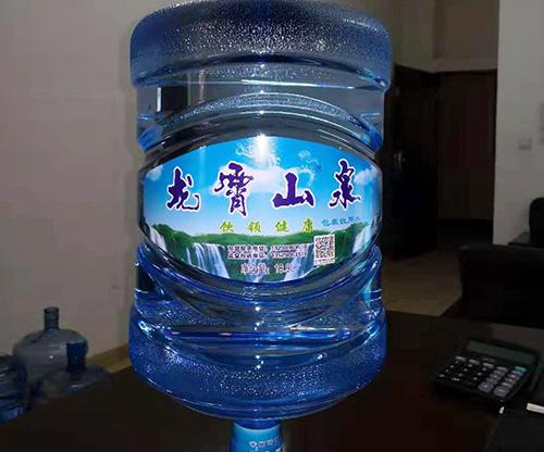 成都桶装山泉水