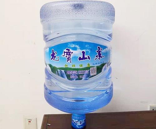 南充桶装山泉水代理
